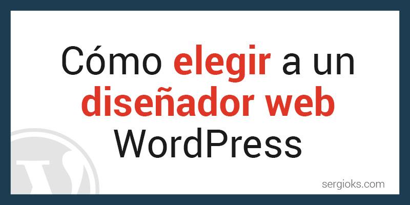 elegir-diseñador-web-wordpress
